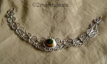 Dutch hallmarked operculum filigree bracelet